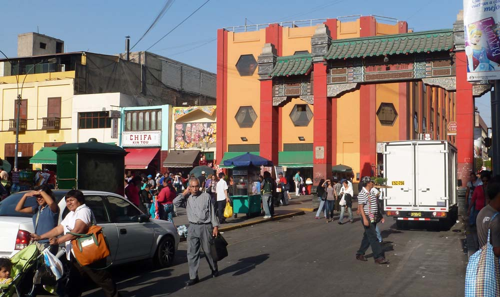 Chinatown in Lima, Peru